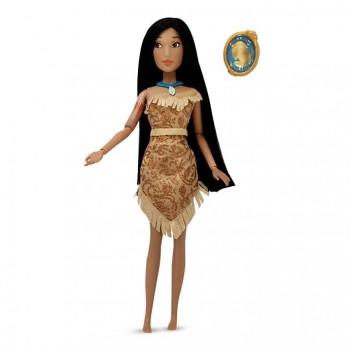 Disney Store Jasmine 33cm